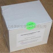 性激素放免檢測試劑盒