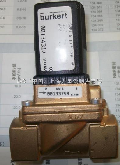 BURKERT电磁阀原装现货特价00221598型