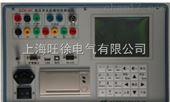 GZK-6C开关机械特性测试仪