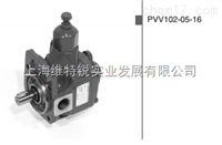 PVV102德国HYDAC叶轮泵进价现货