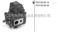 PVV103德国HYDAC叶轮泵总代理商型号