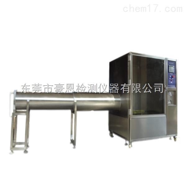 IP1-6防水試驗箱