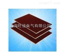 3342F级导磁板