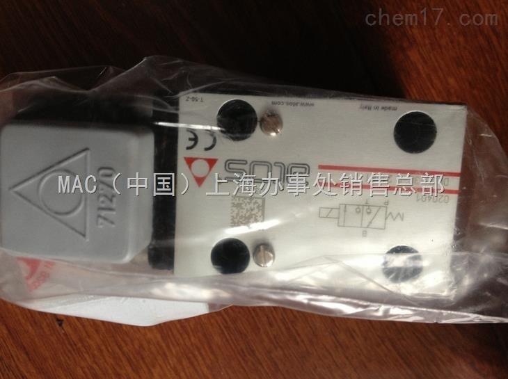 原装现货意大利ATOS电磁阀特价SDHI-0631/2