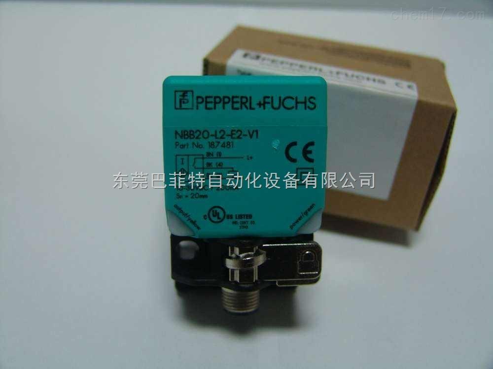 倍加福传感器全球L先品牌