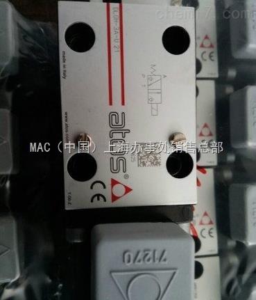 意大利ATOS电磁阀特价DLOH-3A-U现货