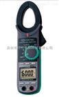 2046R钳形电流表