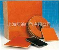 SUTE布板布棒环氧板