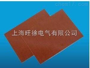9309环氧酚醛层压纸板