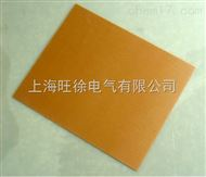 SUTE酚醛树脂层压板