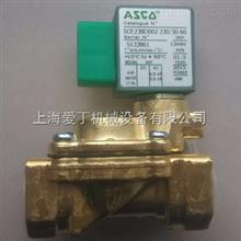 美国阿斯卡ASCO电磁阀上海直销