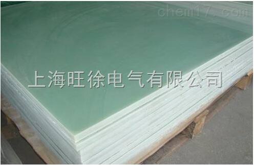 FR-4阻燃白料环氧板
