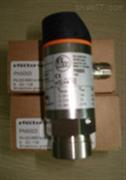 德国易福门IFM温度传感器可用范围