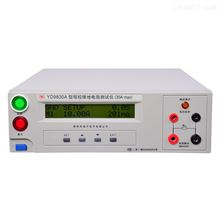 常州扬子YD9830A接地电阻测试仪