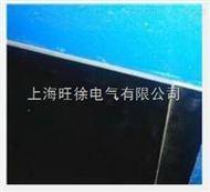 3241防靜電絕緣板高強度耐熱溫度180度
