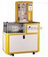 VAPODEST(维普得)全自动凯氏定氮仪
