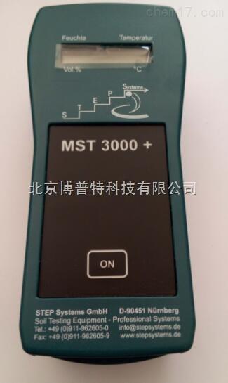 速测型土壤水分仪MST3000+