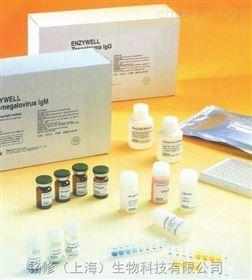 梅毒甲苯胺红不加热血清试验诊断试剂盒