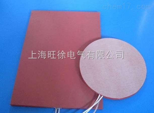 SUTE1247硅橡胶加热板