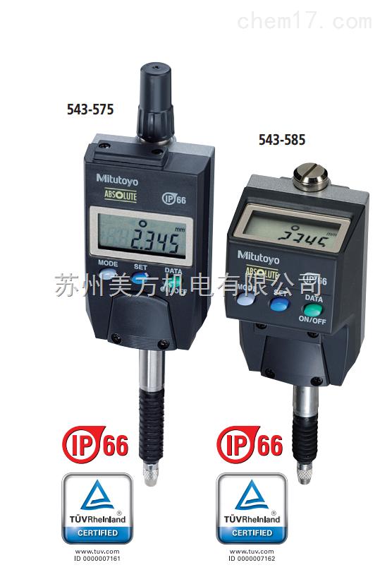 543-575三丰数显指示表543-575,可达到IP66尘/水防护等级
