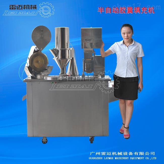 半自动胶囊填充机,广州半自动胶囊填充机