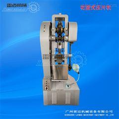 DHP-4药片花篮式压片机