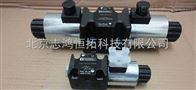 原装进口BUCHER液压马达QXM21-016N