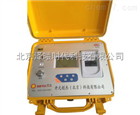 矿用本质安全型水质分析仪(煤化工通用型水质分析仪)