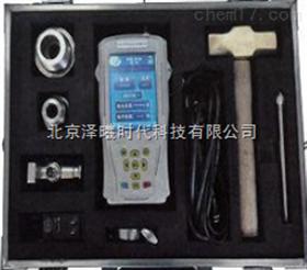YSZ160矿用钻孔深度测量仪