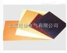 3024-4酚醛纸层压板