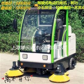 工廠物業社區小區環衛駕駛式掃地機 廠區車間駕駛式清掃車
