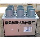 河北混凝土抗渗仪直销厂家HP-4.0