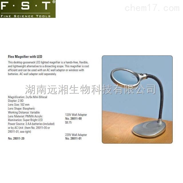 FST放大镜28011-20 Flex放大镜-2x/102mm 动物解剖放大镜 进口放大镜