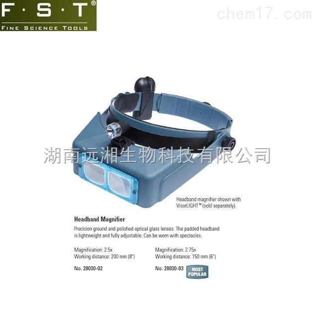 FST放大镜28030-03 束头放大镜-200mm(2.5x) FST放大镜28030-02