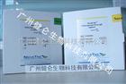 jianlun弓形虫IGG寄生虫病抗体检测试剂