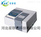 扫描型紫外可见分光光度计XCUV-7504PC厂家