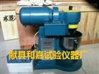 JJ-5供应水泥胶砂搅拌机价格