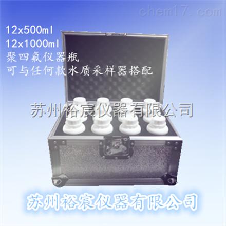 北京水质采样箱