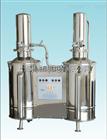 DZ5C不锈钢电热重蒸馏水器