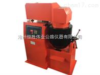 BH-10沥青混合料拌合机 现货供应 沥青混合料拌合机型号/标准