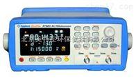 AT521电池内阻测试仪厂家