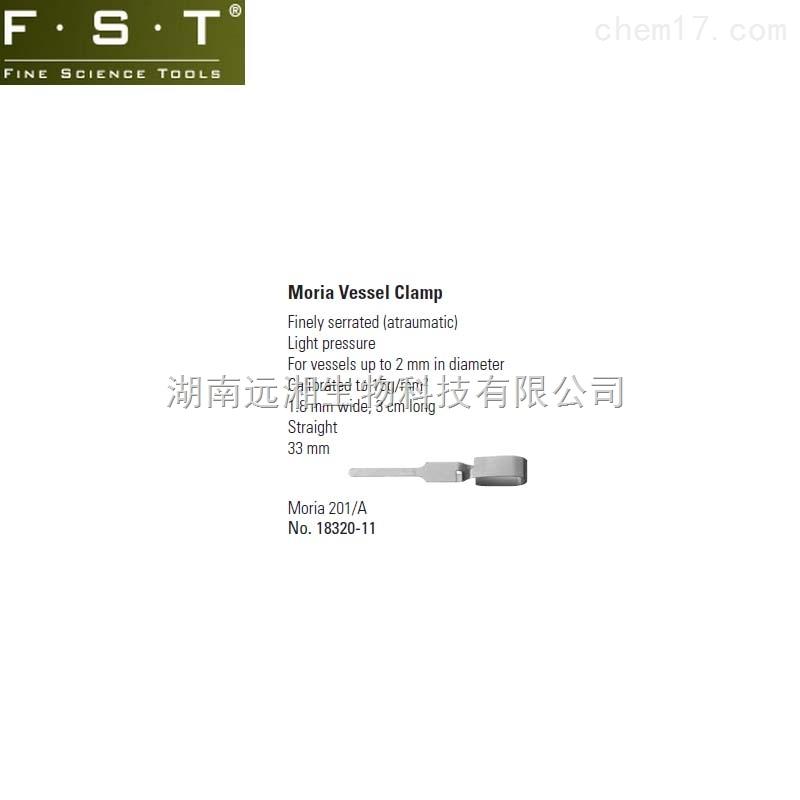 FST血管夹18320-11 Moria血管夹201/A Moria