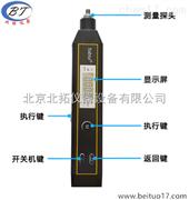 RM1300B笔型转速表价格