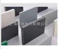 PVC 光面板