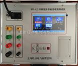 BTC-H三回路变压器直流电阻测试仪