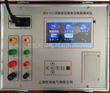 BTC-H變壓器空載負載特性測試儀/三迴路變壓器直流電阻測試儀