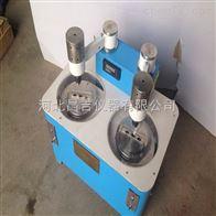 SHR-6500II水泥水化热测定仪