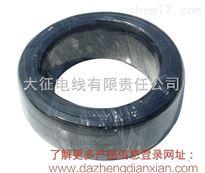 4mm2耐候絕緣綁扎線JKY銅芯綁扎線4平方現貨供應
