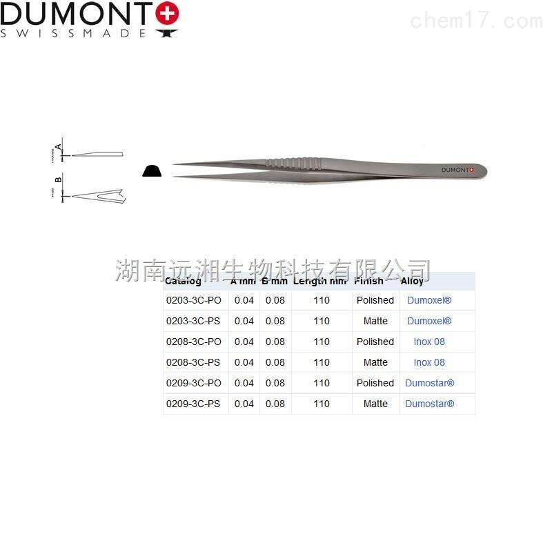 Dumont镊子0208-3C-PO Dumont镊子0208-3C-PS Swiss tweeze