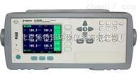 AT4508多路溫度測試儀廠家